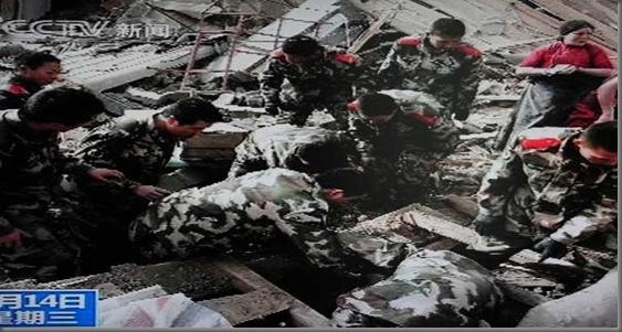 TERREMOTO en Qinghai China